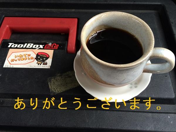 IMG_4350[1]