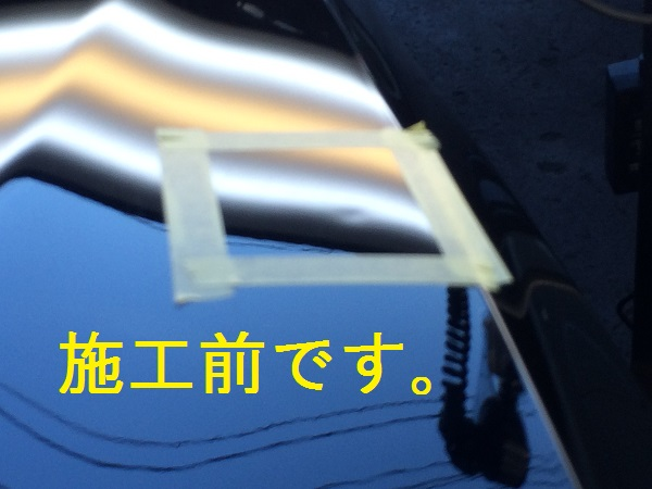 IMG_4381[1]
