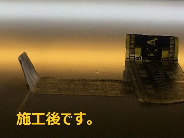 IMG_5883[1]