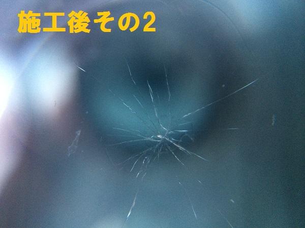 IMG_6067[1]