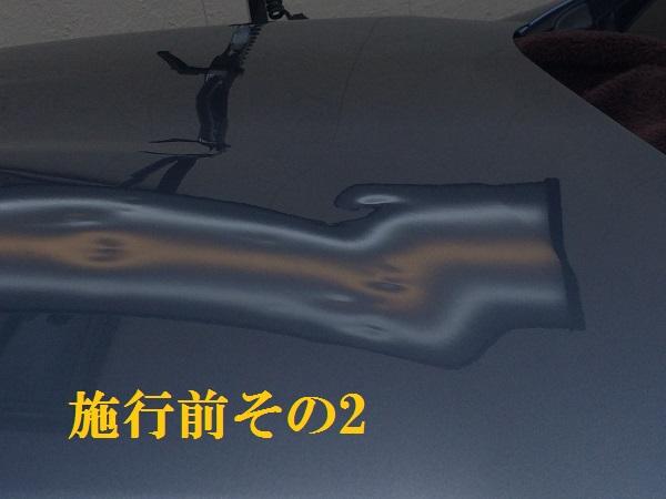 IMG_6150[1]