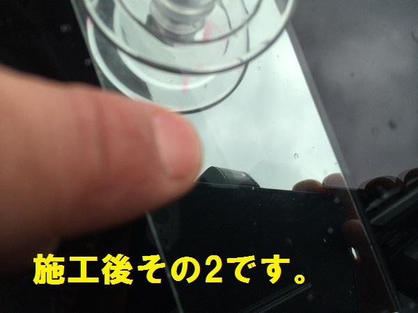 IMG_6772[1]