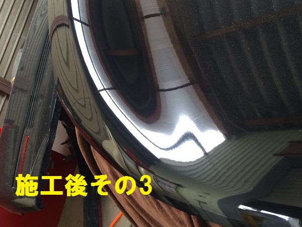 IMG_6917[1]